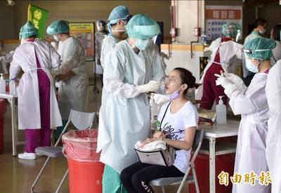 健康醫療網》COVID-19新冠肺炎如何檢測? 臺大醫院檢驗專家QA
