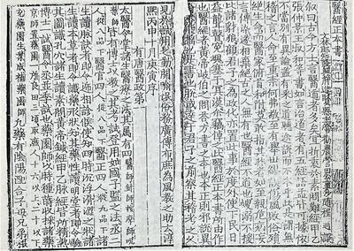 歷史學柑仔店》大疫流行,國家在哪:淺談宋代(960-1279)政府的抗疫措施