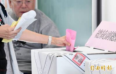 菜市場政治學》從數位治理觀點看「不在籍投票」!