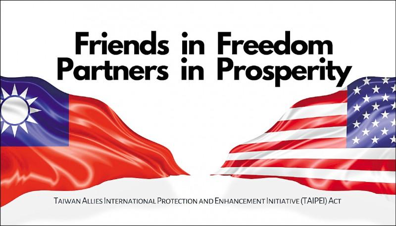 星期專論》美國進一步聚焦亞洲,為強化美台關係開啟機遇