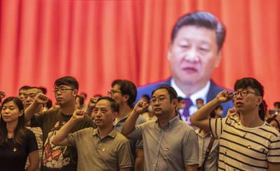 兩岸與國際》中國進入由盛而衰的轉折