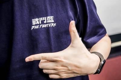 胡,怎麼說》戰鬥藍,戰什麼?打台灣,送中去!