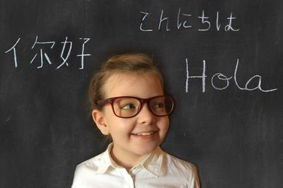 研之有物》雙語越早學越好?閱讀障礙、注意力缺失是哪裡卡關?大腦電波來解答!