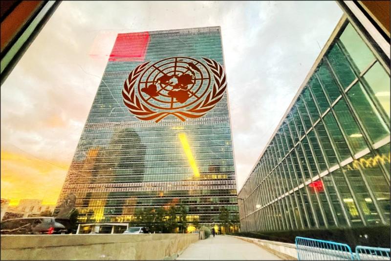 星期專論》回歸台灣參與國際組織的基本面