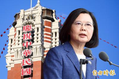 胡,怎麼說》「四個堅持」新約定,就是中華民國台灣一國同命!