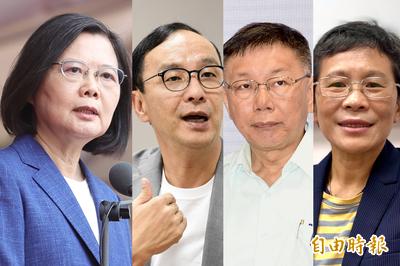 胡,怎麼說》約定四個堅持,一封寫給台灣人民的情書,奈何三在野黨各懷鬼胎!