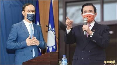 胡,怎麼說》馬、趙、朱的中國殘夢,假、大、空!還痟想騙台灣?