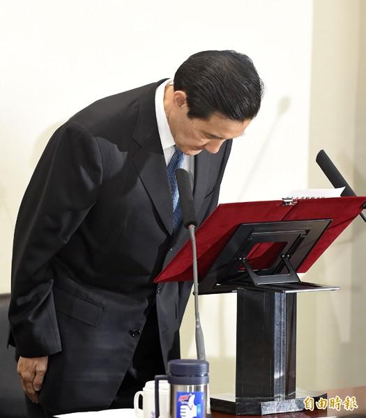 圖為國民黨主席馬英九為敗選負責,請辭黨主席。(資料照,記者劉信德攝)