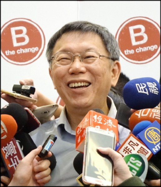 台北市長柯文哲(資料照)