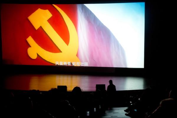 今日中國的經濟成就,帶給中國人強烈的光榮感,掀起了民族主義高潮;一部《厲害了,我的國》紀錄片,吹捧習近平及中共統治的政績,正是如此心態下的產物。(美聯社)