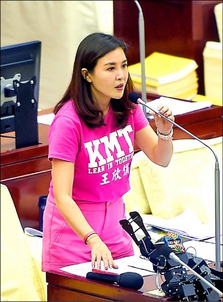 以台北市議員王欣儀為例,年紀輕輕的(她跟吳音寧年齡相近吧?),就大剌剌地扮演著白色恐怖時期常見的爛人角色。(資料照)