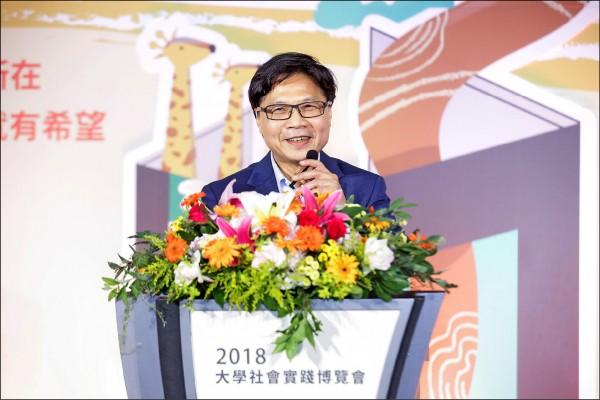 教育部長葉俊榮(教育部提供)