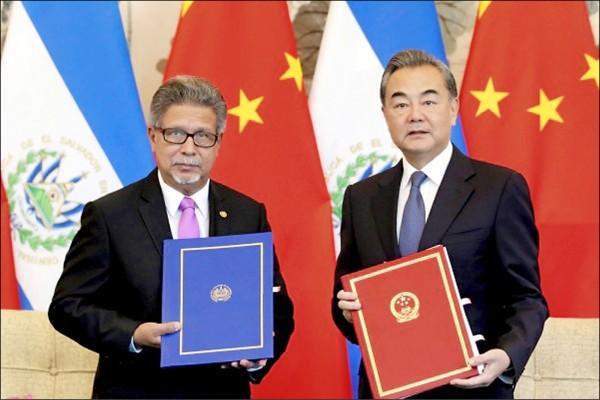 台灣與中南美洲友邦薩爾瓦多日前斷交,薩國改與中國建交。(路透檔案照)