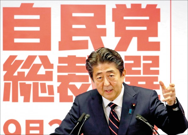 日本首相安倍晉三第三次當選自民黨總裁,取得到二○二一年九月為止的任期。(美聯社檔案照)