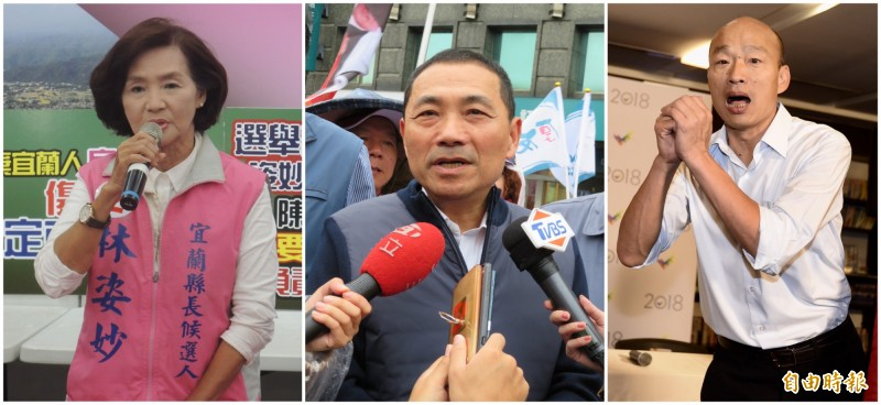 侯友宜、韓國瑜、林姿妙讓我們看到了草包出頭天的希望