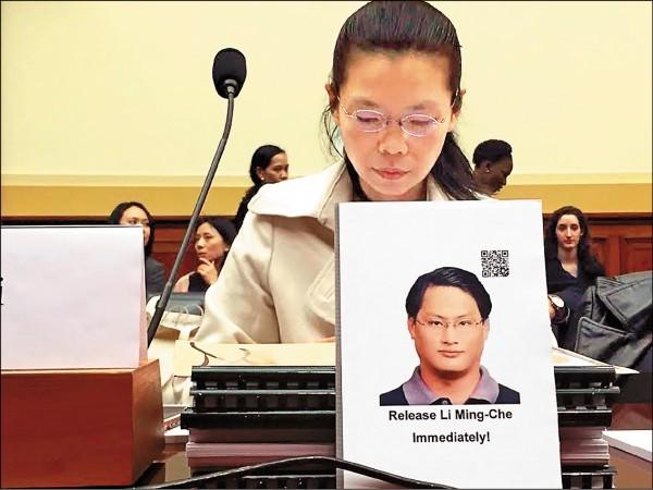 人治的中國值得台灣相信嗎?