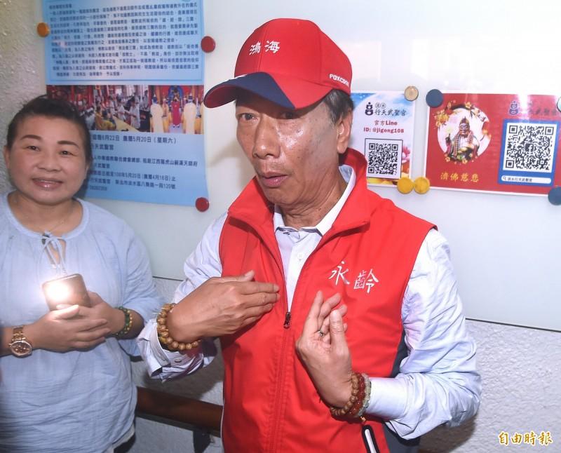 郭台銘宣佈選總統,問過媽祖卻不通知金管會?