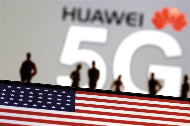 美中科技冷戰,是科技與智財之爭、也是法律與價值之爭,更是台灣產業提升轉型的大好機會。(路透)