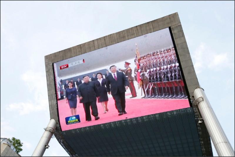 消失中的「中華帝國夢」