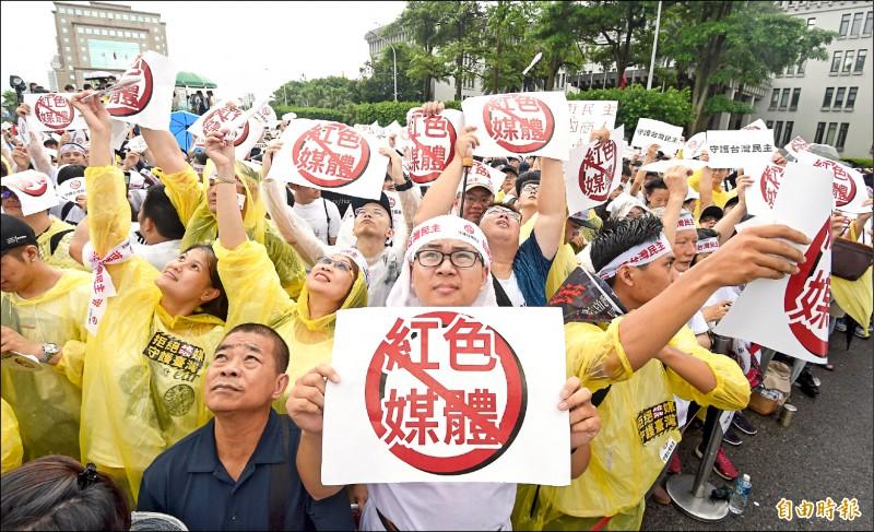 台灣年輕人的再醒