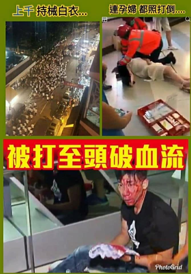 香港的暴力事件,將加強香港人民反暴的決心