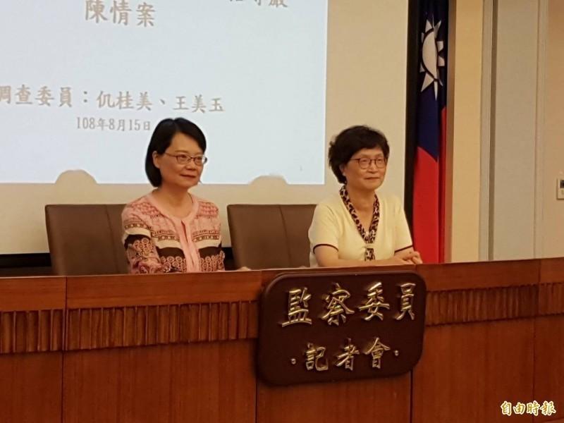毫無法學素養的監委是台灣亂源