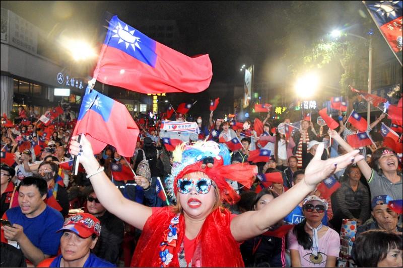 台灣美好舊時光的真相