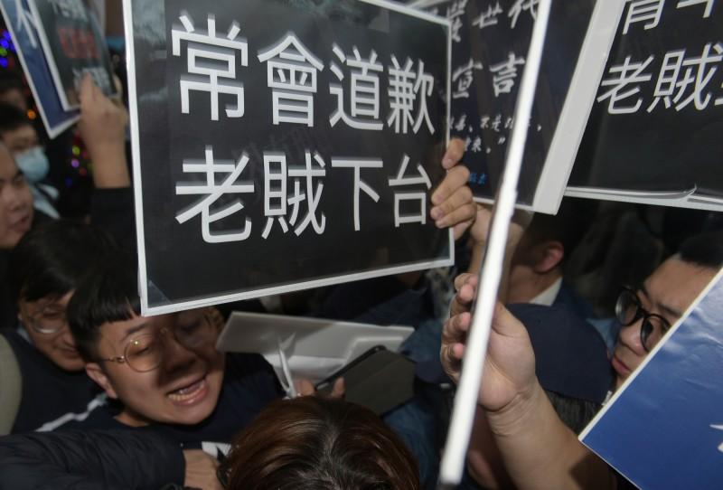 中國國民黨不會亡國亡黨