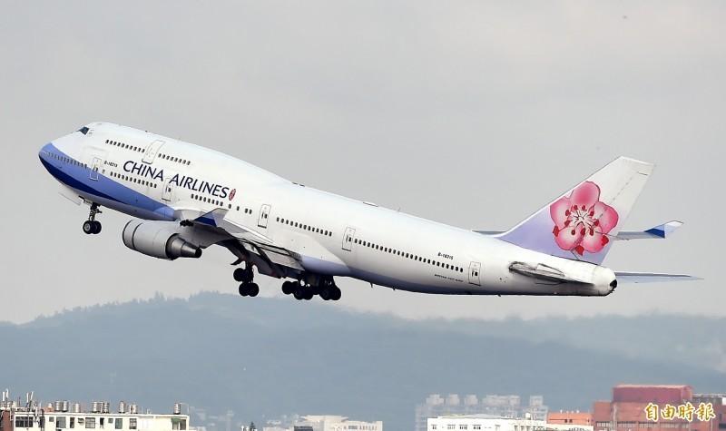 台灣飛機不是中國飛機!