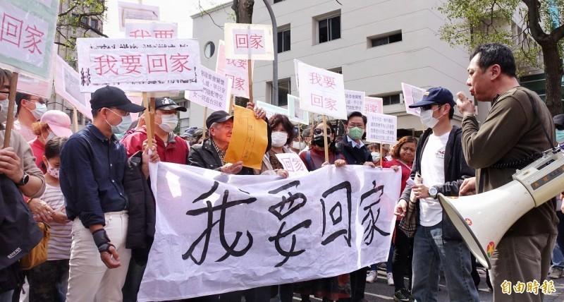 國民黨存心出來扯破台灣的防疫缺口?