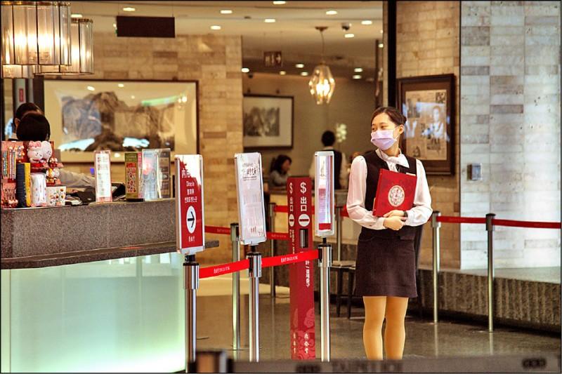 武漢肺炎對台灣經濟之衝擊將更勝SARS
