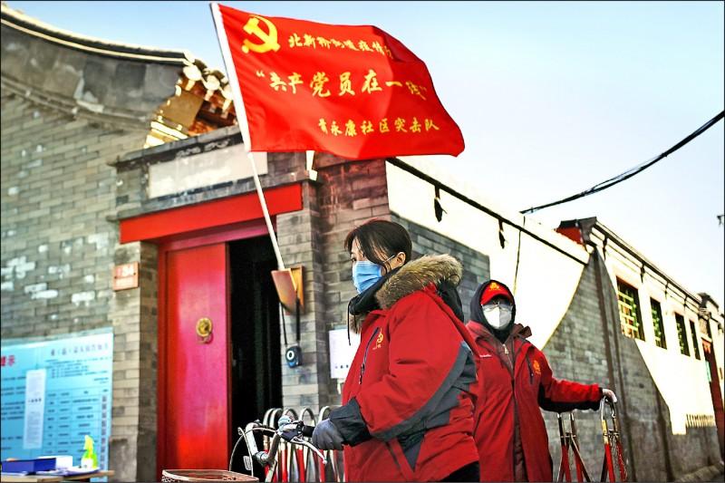 錦衣衛治國:中央政法委取代中宣部