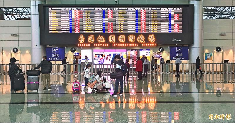 請國人放心,本飯店只收台灣旅客