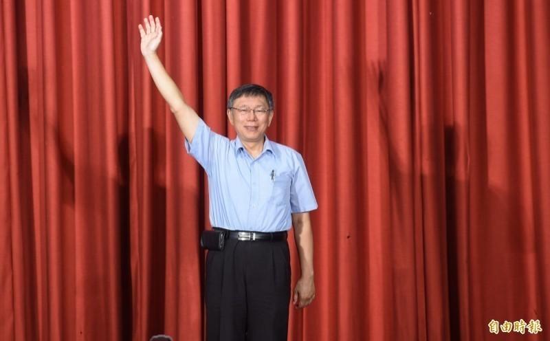 原來台北市府是民眾黨黨部?