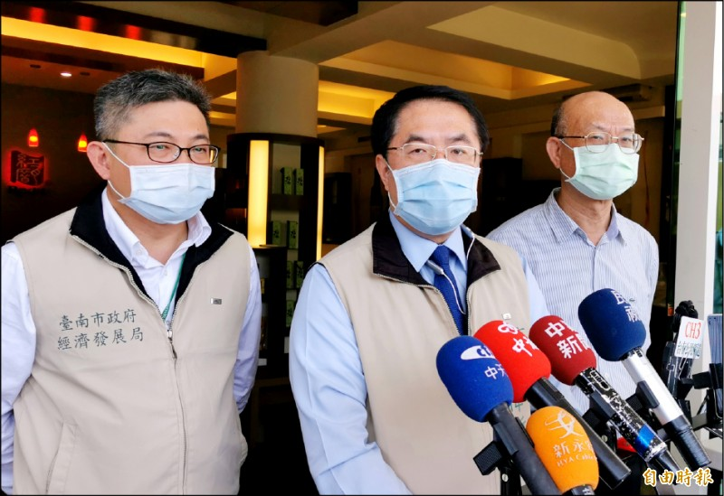 到底是誰和台南有仇?