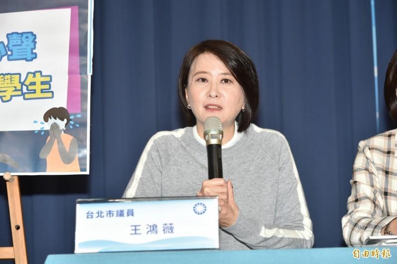 違法議員王鴻薇,國民黨居然還挺的下去?