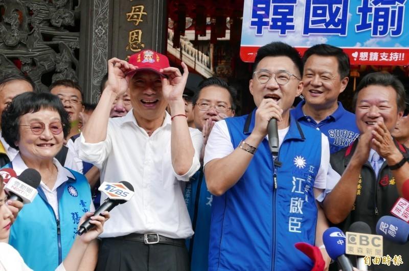韓市長跟江主席的弦外之音