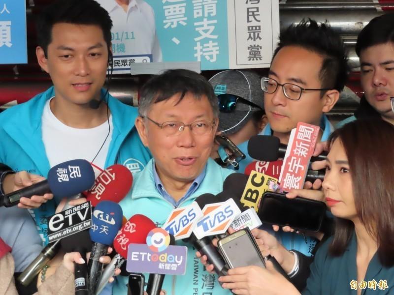 台北和屏東有平行時空?民眾黨發言人打臉黨主席