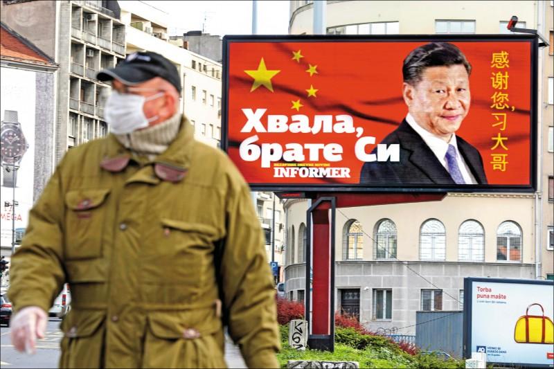 中國夢一場,世界在覺醒