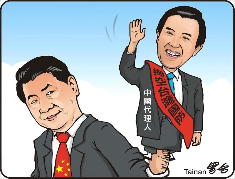 中國代理人
