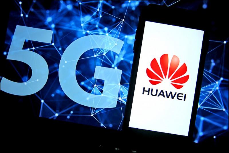 「乾淨5G」中美科技冷戰又一章