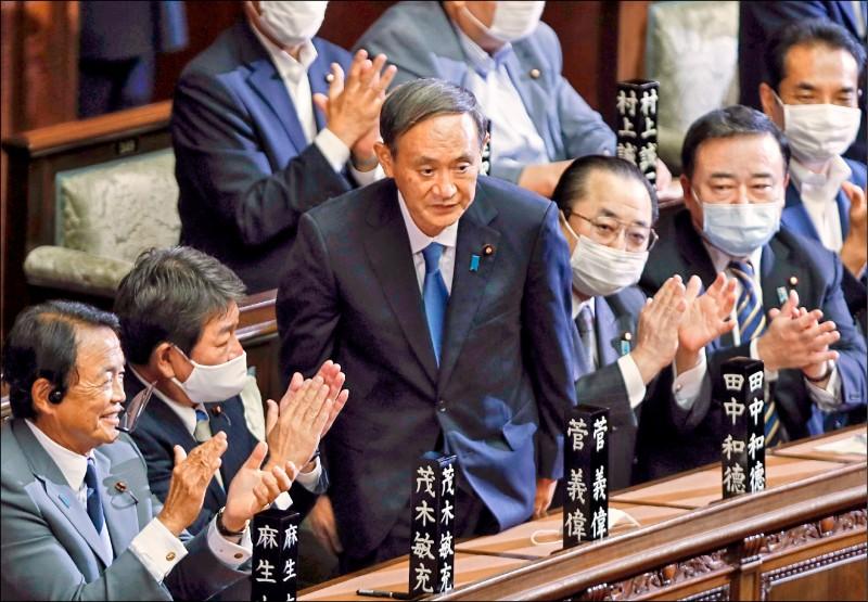 日本的政權交替~首次實質改造內閣的誕生