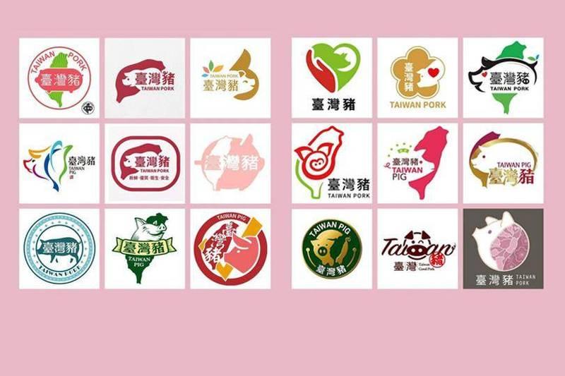 臺灣豬:Taiwan Pig 或是 Taiwan Pork ?
