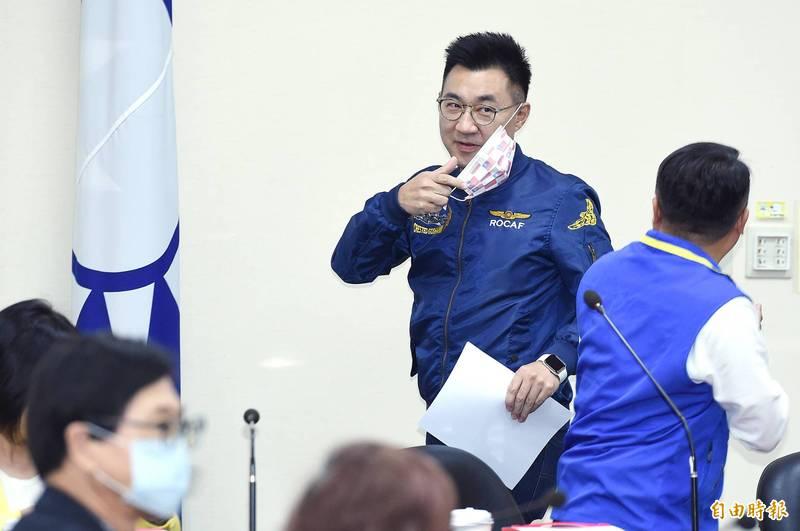 中國國民黨欲置「台灣」於何處?