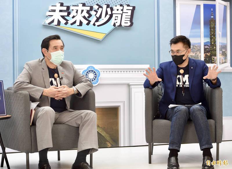 國民黨的「九二共識」與「中國夢」