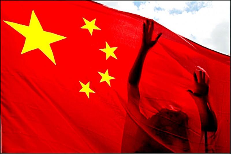 不必自陷於中國的文字遊戲