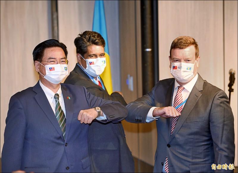 台灣、帛琉及美國的民主同盟