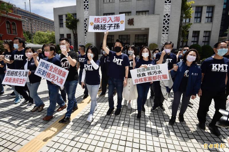 中國國民黨就是反美、反日?