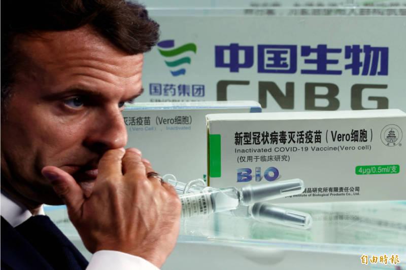 法國基本上還不信任中共疫苗!