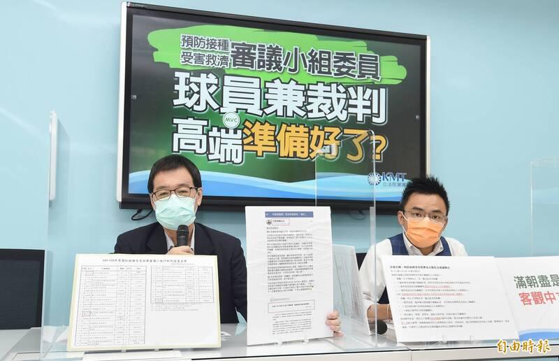 高端疫苗與台灣意識